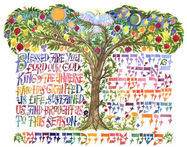 Jewish new year card m4hsunfo